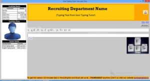 Soni Typing Tutor Download | Full Registered (Free Version