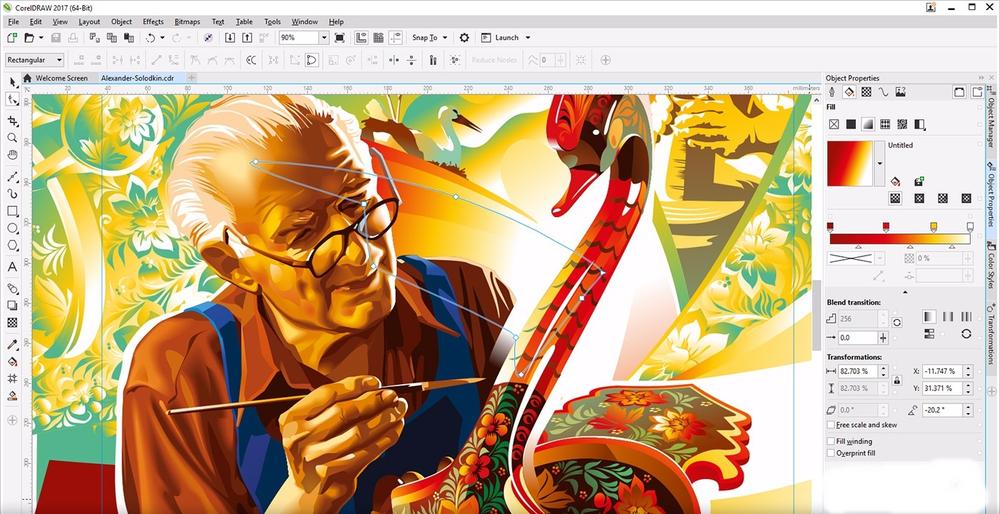 Portable CorelDRAW Graphics Suite 2017 19.0 Free Download